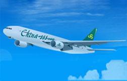 春秋航空公司