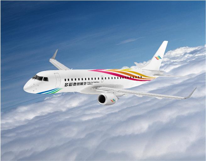 多彩贵州航空有限公司