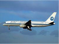 厦门航空公司