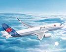 青岛航空公司