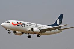山东航空公司