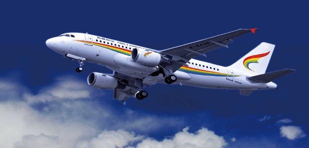 西藏航空公司