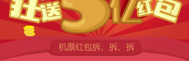 红包有效期为:2015年4月24日-5月31日