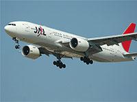 日本航空介绍