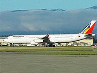 菲律宾航空介绍