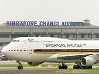 新加坡航空介绍