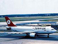 土耳其航空介绍